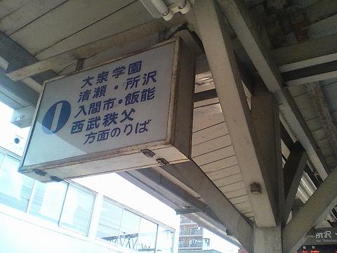 080421shakujiikouen